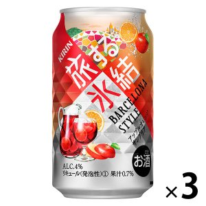 キリン 旅する氷結 アップルオレンジサングリア  350ml 3缶