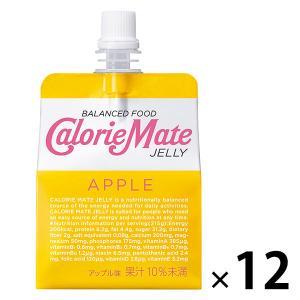 カロリーメイトゼリー アップル味 1セット(12個) 大塚製薬 栄養補助ゼリー|y-lohaco