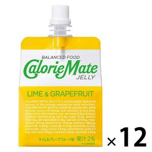 カロリーメイトゼリー ライム&グレープフルーツ味 1セット(12個) 大塚製薬 栄養補助ゼリー