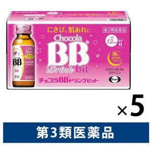 チョコラBBドリンクビット 50ml×50本 エーザイ 第3類医薬品