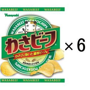 山芳製菓 ポテトチップス わさビーフ 1セット...の関連商品8