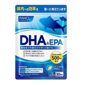 FANCL(ファンケル) DHA&EPA 徳用タイプ 約90日分(1袋(約30日分)×3)|y-lohaco