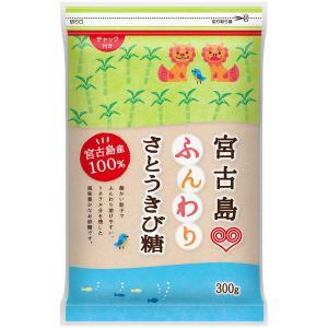 宮古島ふんわりさとうきび糖 1セット(2個入) 伊藤忠製糖