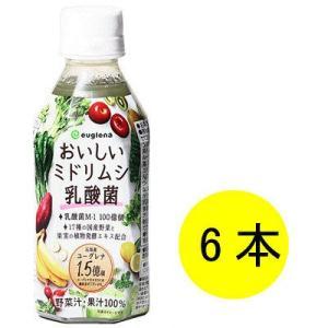 おいしいミドリムシ乳酸菌 1セット(6本) ユーグレナ...