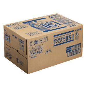 オーエスワン(OS-1) 経口補水液 500mL 1ケース(24本) 大塚製薬工場 y-lohaco 03