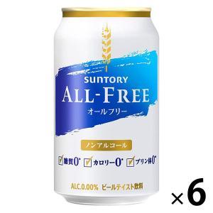 ノンアルコールビール サントリー オールフリー 350ml×6缶|y-lohaco