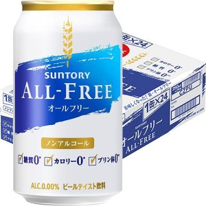 ノンアルコールビール サントリー オールフリー 350ml×24缶|y-lohaco
