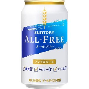 ノンアルコール サントリー オールフリー 350ml 48缶|y-lohaco|02