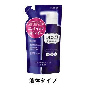 デオコ(DEOCO) 薬用ボディクレンズ 詰め替え 250ml ロート製薬