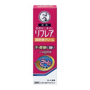 リフレア デオドラントクリーム 無香料 25g ロート製薬