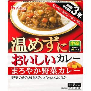 ハウス食品 温めずにおいしいカレー まろやか野菜カレー 1個
