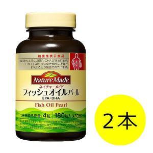 ネイチャーメイド フィッシュオイルパール 180粒・45日分 2本 大塚製薬 機能性表示食品 サプリメント|y-lohaco