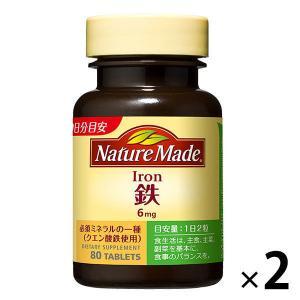 ネイチャーメイド 鉄(アイアン) 80粒・40日分 2本 大塚製薬 サプリメント|y-lohaco