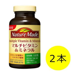 ネイチャーメイド マルチビタミン&ミネラル 200粒・100日分 2本 大塚製薬 サプリメント