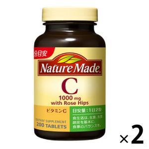 ネイチャーメイド ビタミンC 200粒・100日分 2本 大塚製薬 サプリメント|y-lohaco
