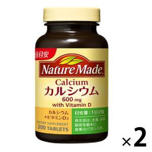 ネイチャーメイド カルシウム 200粒・100日分 2本 大塚製薬 サプリメント