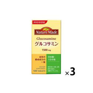 ネイチャーメイド グルコサミン 180粒・30日分 3本 大塚製薬 サプリメント|y-lohaco