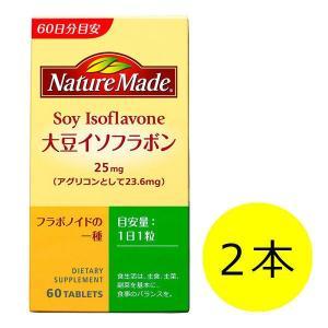 ネイチャーメイド 大豆イソフラボン 60粒・60日分 2本 大塚製薬 イソフラボン サプリメント|y-lohaco
