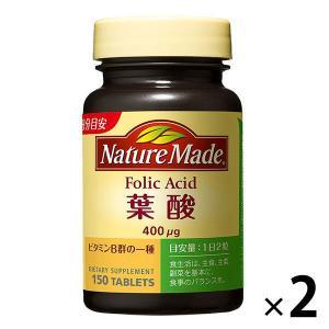 ネイチャーメイド 葉酸 150粒・75日分 2本 大塚製薬 サプリメント