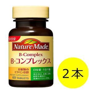 ネイチャーメイド ビタミンB-コンプレックス 60粒・60日分 2本 大塚製薬 サプリメント|y-lohaco