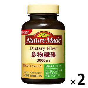ネイチャーメイド 食物繊維 240粒・26日分 2個 大塚製薬 食物繊維サプリメント