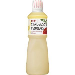 キユーピー エルドレッシングすっきりレモン 業務用1L 1本