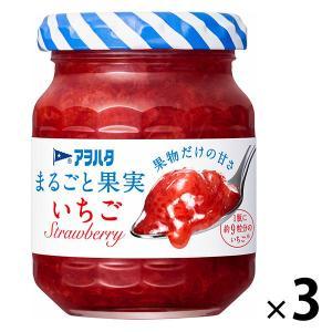 お試しサイズ アヲハタ まるごと果実 いちご 125g 3個