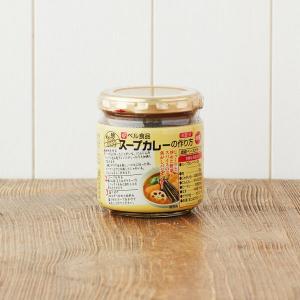 ベル食品 スープカレーの作り方 180g 2本|y-lohaco|04