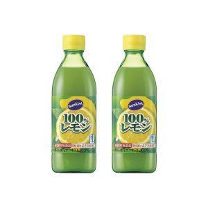 サンキスト100%レモン 500ml 2本