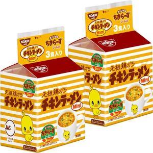 日清食品 チキンラーメンMini 10003 3食パック 1セット(2個)|y-lohaco