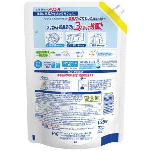 アリエール イオンパワージェル サイエンスプラス 詰め替え 超特大 1.26kg 1セット(3個入) 洗濯洗剤 液体 P&G|y-lohaco|02
