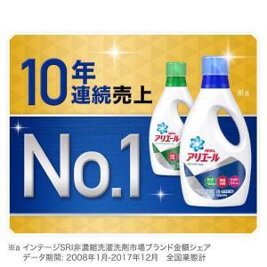 アリエール イオンパワージェル サイエンスプラス 詰め替え 超特大 1.26kg 1セット(3個入) 洗濯洗剤 液体 P&G|y-lohaco|03