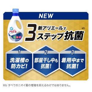 アリエール イオンパワージェル サイエンスプラス 詰め替え 超特大 1.26kg 1セット(3個入) 洗濯洗剤 液体 P&G|y-lohaco|04