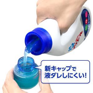アリエール イオンパワージェル サイエンスプラス 詰め替え 超特大 1.26kg 1セット(3個入) 洗濯洗剤 液体 P&G|y-lohaco|05
