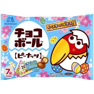 森永製菓 チョコボールピーナッツ プチパック イースター 1袋