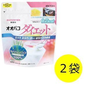 井藤漢方製薬 オオバコダイエット 500g×2袋