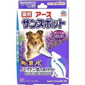薬用サンスポット ラベンダー 中型犬用 国産 3本入 1個 アースペット|LOHACO PayPayモール店