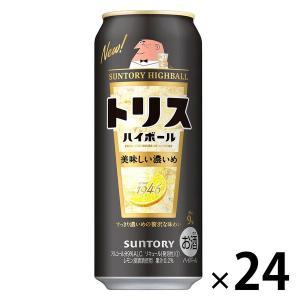 トリスハイボール キリッと濃いめ 500ml 24缶 y-lohaco