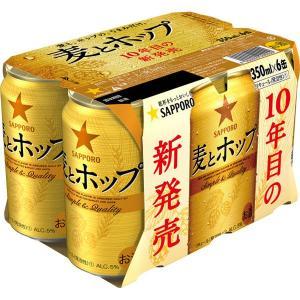 サッポロビール サッポロ 麦とホップ 350ml×6缶|y-lohaco