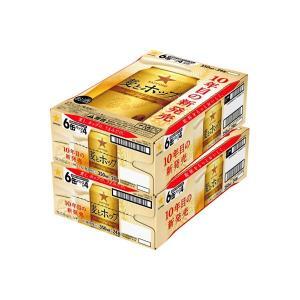 サッポロビール サッポロ 麦とホップ 350ml 48缶|y-lohaco|02