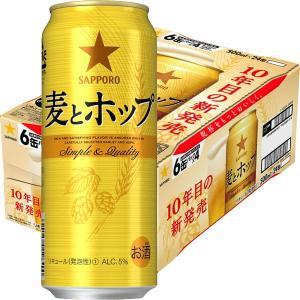 サッポロビール サッポロ 麦とホップ 500ml 24缶|y-lohaco