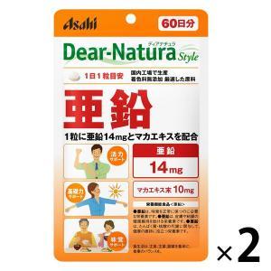 ディアナチュラ(Dear-Natura) スタイル 亜鉛 1セット(60日分×2個) アサヒグループ...