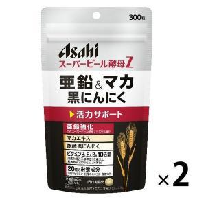 スーパービール酵母Z 亜鉛&マカ 黒にんにく 1セット(300粒×2袋) アサヒグループ食品|y-lohaco