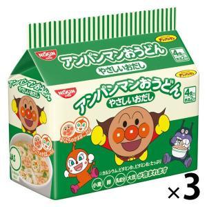 日清食品 アンパンマンおうどん やさしいおだし 4食入り 3袋