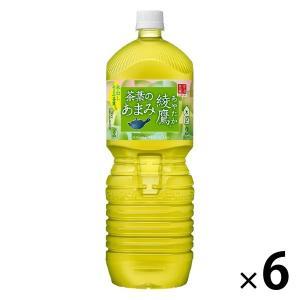 コカ・コーラ 綾鷹 茶葉のあまみ 2L 1箱(6本入)|y-lohaco