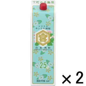 金宮焼酎(キンミヤ)25度1.8Lパック 1セット(2本)