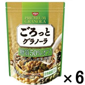 日清シスコ ごろっとグラノーラ 糖質50%オフ きなこ仕立ての充実大豆 400g 1セット(6袋) y-lohaco