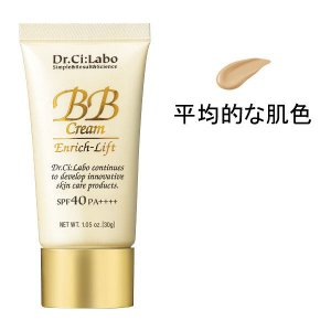 Dr. Ci:Labo(ドクターシーラボ) BBパーフェクトクリームエンリッチリフト ナチュラル(自然な肌色) 30g SPF40 PA++++