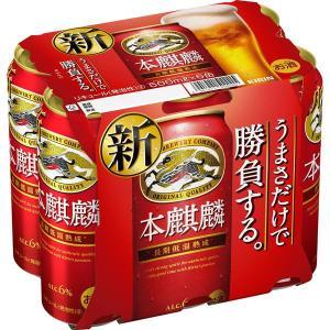 キリンビール キリン 本麒麟 (ほんきりん) 500ml×6缶|y-lohaco