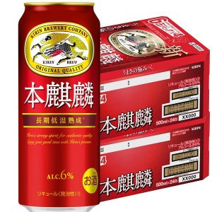 キリンビール キリン 本麒麟 (ほんきりん) 500ml×48缶|y-lohaco